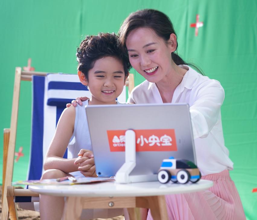 儿童在线教育品牌小央宝,广告片拍摄花絮