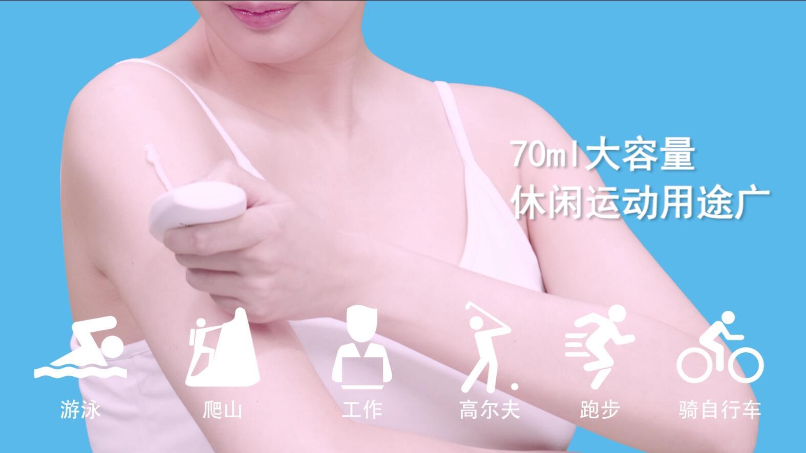 护肤品广告片.jpg